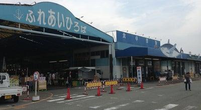 Photo of Fish Market 堺中央卸売市場 at 北区中村町607-1, 堺市 591-8012, Japan