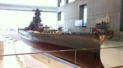 Photo of History Museum 呉市海事歴史科学館(大和ミュージアム) at 宝町5-20, 呉市 737-0029, Japan