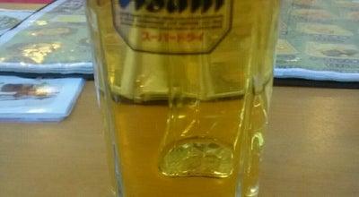 Photo of Spa みどり 楽の湯 at 緑区鳴海町字笹塚22, 名古屋市 458-0801, Japan