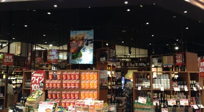 Photo of Coffee Shop カルディコーヒーファーム ゆめタウン出雲店 at 大塚町650-1, 出雲市 693-0063, Japan