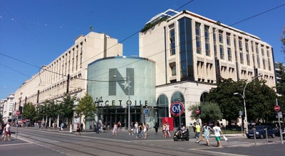 Photo of Mall Nice Étoile at 30 Avenue Jean Médecin, Nice 06000, France