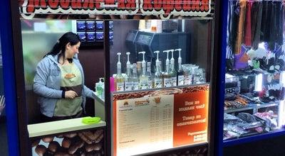 Photo of Coffee Shop Мобильная Кофейня at Большая Садовая, Russia