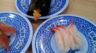 Photo of Sushi Restaurant くら寿司 あびこショッピングプラザ店 at 我孫子4-11-2, 我孫子市 270-1166, Japan