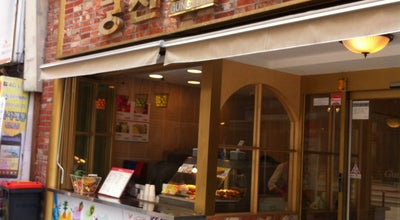 Photo of Bakery 궁전제과 at 동구 충장로 93-6, 광주광역시 501-011, South Korea