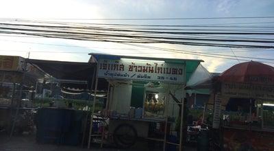 Photo of Arcade ข้าวมันไก่เบตง ซอยพันท้ายนรสิงห์ at หน้าซอยพันท้ายฯ, Bang Nam Chuet, Thailand