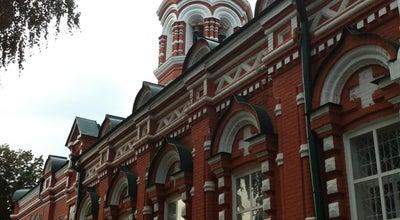 Photo of Church Свято-Воскресенско-Германовский кафедральный собор at Пер. Гоголя, 11, Ульяновск 432071, Russia