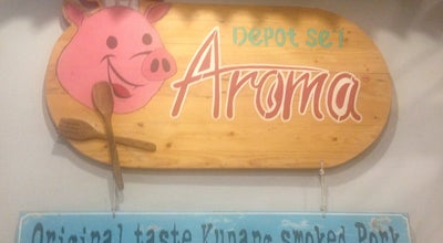 Photo of BBQ Joint Depot Aroma at Jl. Cak Doko No. 25, Kupang, Indonesia