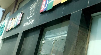Photo of Pizza Place Maestro Pizza | مايسترو بيتزا at Prince Humud St, Khobar, Saudi Arabia