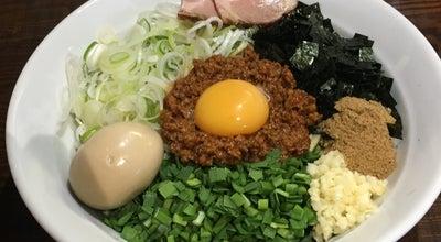 Photo of Food 二代目むじゃき at 田彦1393-1, ひたちなか市, 茨城県, Japan