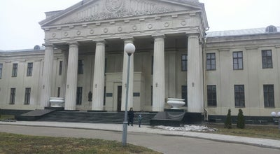 Photo of History Museum Краеведческий музей at Belarus