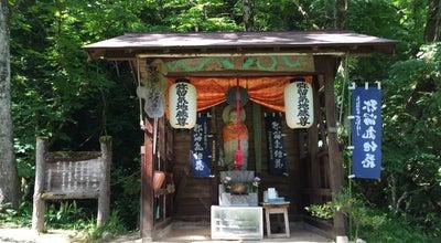 Photo of Buddhist Temple やる気地蔵 at 佐治町尾際, 鳥取市, Japan
