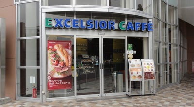 Photo of Cafe エクセルシオールカフェ イオンモール高の原店 at 相楽台1-1-1, 木津川市 619-0223, Japan