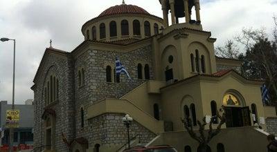 Photo of Church Ι.Ν. Αγίας Παρασκευής at Λεωφ. Μεσογείων, Αγία Παρασκευή 153 42, Greece