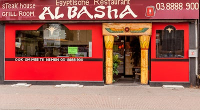 Photo of Middle Eastern Restaurant Al Basha at Antwerpsestraat 84, Mortsel 2640, Belgium
