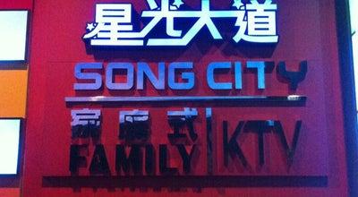 Photo of Music Venue Song City 星光大道 at Tmn Sutera Utama, Skudai 81300, Malaysia