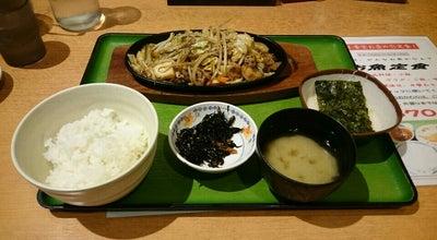 Photo of Japanese Restaurant たくま食堂 at Omuta, Japan