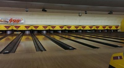 Photo of Bowling Alley MINEBOWL at 上土棚南5-5-7, 綾瀬市 252-1114, Japan
