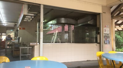 Photo of Chinese Restaurant Wah Chee at #01-02 Blk 5 Dover Crescent, Singapore 130005, Singapore