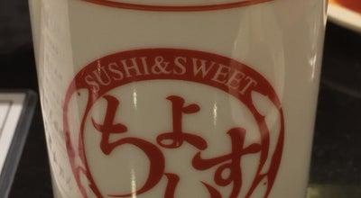 Photo of Sushi Restaurant 回転寿司ちょいす 室蘭中央店 at 中央町2-2, 室蘭市 051-0011, Japan