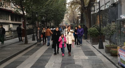Photo of Plaza 井巷子 Jing Alley at Kuan Alley And Zhai Alley, Chengdu, Si, China