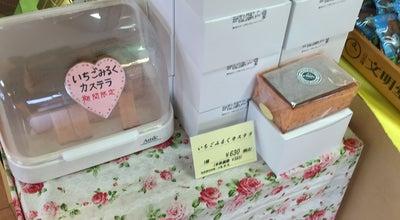 Photo of Dessert Shop 文明堂壹番舘 at 藤塚2898, Kasukabe 344-0011, Japan