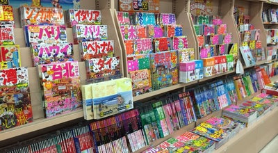 Photo of Bookstore アシーネ 新松戸店 at 新松戸3-2-2, 松戸市 270-0034, Japan