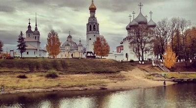 Photo of Historic Site Вологодский кремль at Кремлёвская Пл., Вологда, Russia