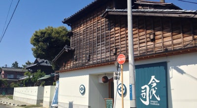 Photo of Brewery 今代司酒造 at 中央区鏡が岡1-1, 新潟市 950-0074, Japan
