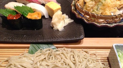 Photo of Sushi Restaurant 一幸 研究学園店 at 研究学園c30-16, つくば市 305-0817, Japan