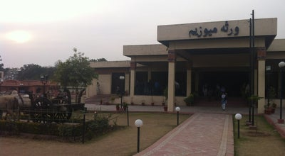 Photo of History Museum Lok virsa Museum at Garden Avenue, Islamabad, Pakistan