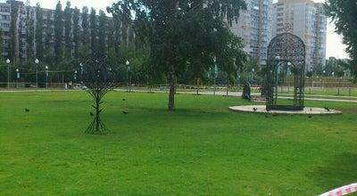 Photo of Park Парк Победы at Бул. Победы, 23б, Воронеж, Russia