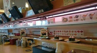 Photo of Sushi Restaurant かっぱ寿司 大町店 at 常盤5897-14, 大町市, Japan