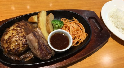 Photo of Steakhouse ステーキ宮 富士店 at 八代町4-1, 富士市 417-0024, Japan