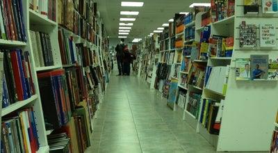 Photo of Bookstore Читай-Город at Просп. Ленина, 15, Томск 634034, Russia