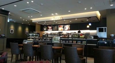 Photo of Coffee Shop タリーズコーヒー ヤマトヤシキ加古川店 at 加古川町篠原町21-8, 加古川市, Japan