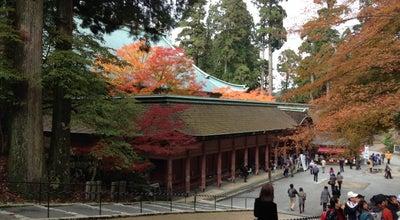 Photo of Buddhist Temple 延暦寺 根本中堂 at 坂本本町4220, 大津市 520-0116, Japan