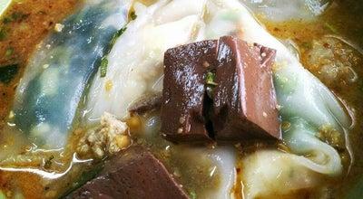 Photo of Ramen / Noodle House ร้านก๋วยเตี๋ยวไอน้ำ นครปฐม at ราชวิถี ซอย 15, พระปฐมเจดีย์ 73000, Thailand