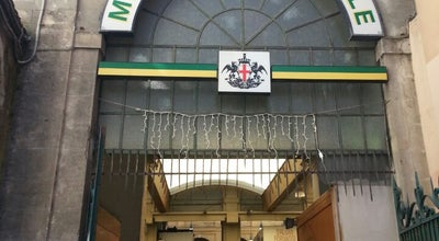 Photo of Farmers Market Mercato Orientale at Via Xx Settembre, Genova 16121, Italy