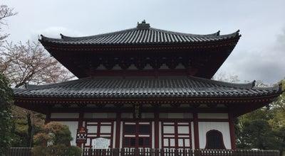 Photo of Temple 鑁阿寺 経堂 at 家富町2220, 足利市, Japan
