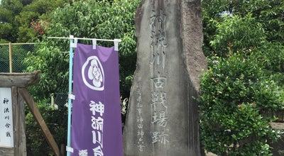 Photo of Historic Site 神流川古戦場跡 at 新町, 高崎市, Japan