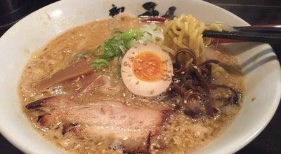 Photo of Food らーめん初代社 本店 at 七重浜7丁目11-1, 北斗市, Japan