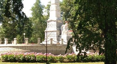 Photo of Park Сквер им. В.И. Ленина at Ул. Ленина, Уфа, Russia