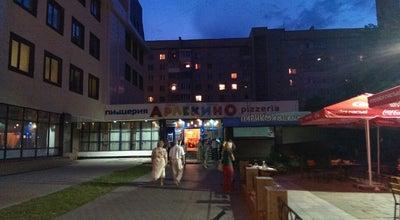 Photo of Pizza Place Арлекино at Просп. Космонавтов, 61, Гомель, Belarus