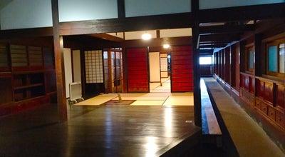 Photo of Historic Site 旧金子家住宅 at 秋田市大町一丁目3-30, 秋田市, Japan