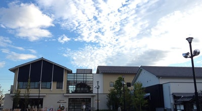 Photo of History Museum 奥の細道むすびの地記念館 at 船町2-26-1, 大垣市 503-0923, Japan