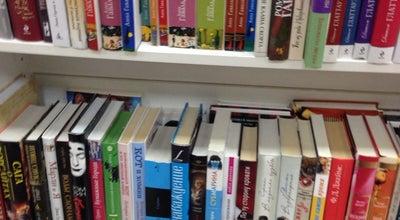 Photo of Bookstore Читай-Город at Тц Омега, Екатеринбург 620012, Russia
