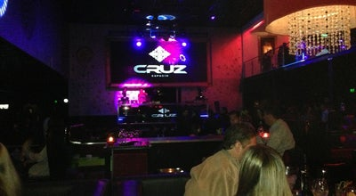 Photo of Nightclub Espacio Cruz at Ramón Cárcano S/n, Córdoba, Argentina