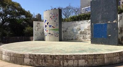 Photo of Park 城西公園 at 丸の内1-8, 高知市, Japan