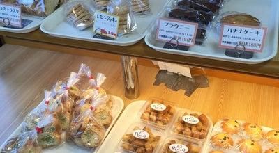 Photo of Bakery パニーノ at 柊町3丁目4-7, Handa, Japan