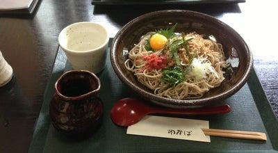 Photo of Ramen / Noodle House 石挽そばや わかば at 長地小萩1-5-43, 岡谷市 394-0086, Japan